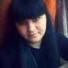 Маргарита Бауэр, 23, г.Суходольск