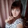 Ksyusha, 22, Rovenky
