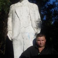 Александр, 45 лет, Телец, Новочеркасск