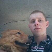Артем, 27 лет, Весы, Ижевск