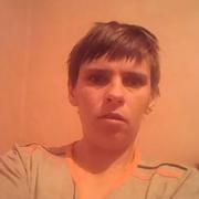 Наташа 29 Красноярск