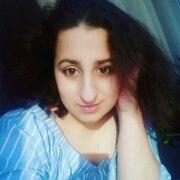 Карина, 19, г.Рязань