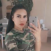 Диана 18 лет (Близнецы) Челябинск