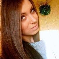 александра, 28 лет, Дева, Новосибирск