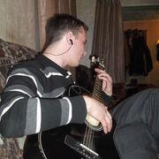 Вячеслав, 32, г.Архара
