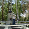 Руслан, 40, г.Губкинский (Ямало-Ненецкий АО)