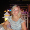 Лилия, 33, г.Белый Яр