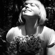 Jusia, 30 лет, Овен