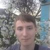 Владислав, 18, г.Умань