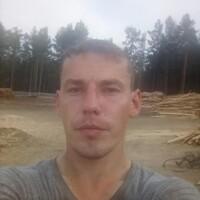 Николай, 29 лет, Рыбы, Курумкан
