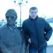Алексей 30 Рыбинск