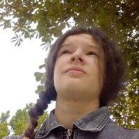 Даша, 19 лет, Овен, Москва