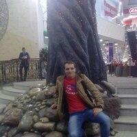 Максим, 21 год, Рак, Екатеринбург