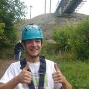 Евгений, 28, г.Краснознаменск