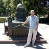 Андрей, 43, г.Рыбинск