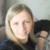 Екатерина, 24, г.Кострома