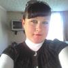 Светлана, 29, г.Арзамас