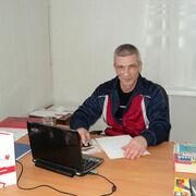 алексей, 50, г.Ноглики