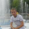 Greg, 36, Izmail