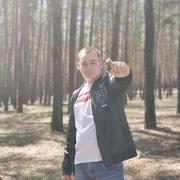 Kirill Tkach 73 Киев