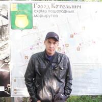 Павел, 39 лет, Рыбы, Котельнич