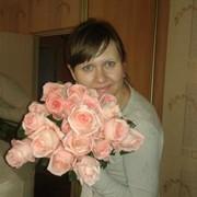 Лена, 29, г.Большая Ижора