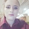Nadea, 28, г.Кишинёв