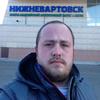 Артём, 29, г.Екатеринбург