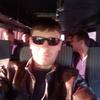 maksim, 34, Nezhin