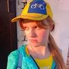 Лиза, 16, г.Каменск-Уральский