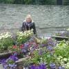 Anna, 40, г.Сортланд