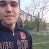 Neberi, 20, г.Волгоград