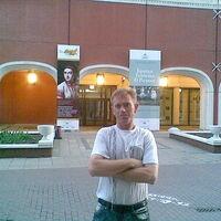 АЛЕКСАНДР, 49 лет, Козерог, Пролетарск