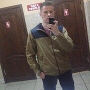 Руслан, 25, г.Дятьково