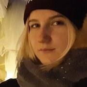 Амина, 21, г.Гродно