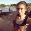 Ксюша Мур, 25, г.Рассказово