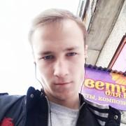 Moe Zoloto, 21, г.Дзержинск
