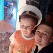 Никита, 23, г.Усолье-Сибирское (Иркутская обл.)