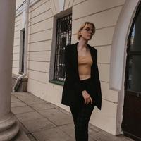 Ирина, 18 лет, Близнецы, Екатеринбург