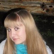 Алена, 28, г.Ряжск