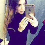 Элина, 22, г.Бавлы