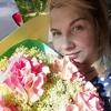 Мария, 34, г.Ростов-на-Дону