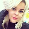Полина, 21, г.Москва