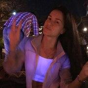 Алина, 21, г.Симферополь