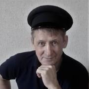 Александр 61 Волжский (Волгоградская обл.)