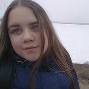 валерия, 17, г.Карпинск