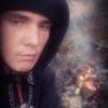 Сергій, 22, г.Киев