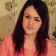Анна, 25, г.Вологда