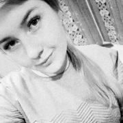 Анастасия, 20, г.Нижний Тагил