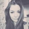 Катерина, 20, г.Ревда